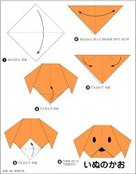 Origami Pets - origami necklace pets origami necklace