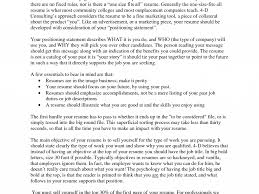 should resume have objective bold and modern good objective for a resume 7 good objectives in download good objective for a resume
