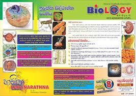hasith karunarathna biology