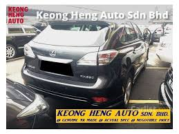 where is lexus rx 350 made lexus rx350 2009 3 5 in kuala lumpur automatic suv grey for rm