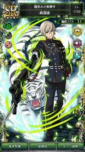 97 best cards owari no seraph cards images on cards