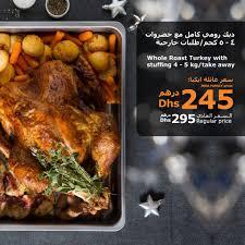 ikea family price ikea 2 740 photos shopping mall dubai united arab emirates