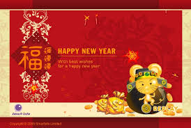 lunar new year cards lunar new year hairstyle artist indonesia