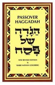 passover book haggadah haggadah by nathan goldberg