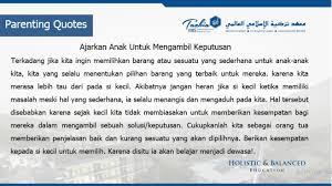 quote kembali tazkia iibs holistic u0026 balanced education