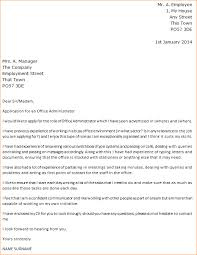 job covering letter samples application letter sample for business administration graduate