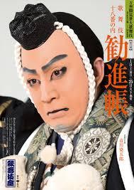 pimpandhost sergei naomi 2 duo news from the kabuki world 2014