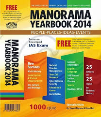 world book yearbook the world book year book browse millions of pdf books