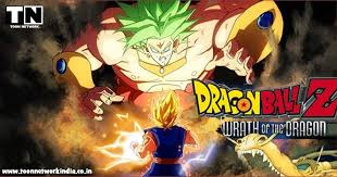 dragon ball wrath dragon hindi movie 1995 hd