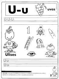 imagenes q inicien con la letra u el trompito 1 lecto escritura