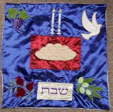 shabbat challah cover 4 hobby machine embroidery designs gnara greene shabbat