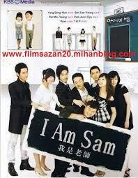 sinopsis film lee min ho i am sam i am sam korean drama pinterest korean drama and drama