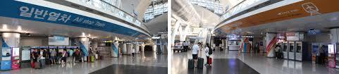 airport express a u0027rex u2013 kojects