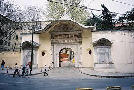 Ottoman Porte The Sublime Porte The Foreign Ambassadors To Ottoman Flickr