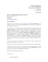 Sample Covering Letter For Resume by Cover Letter Network Engineer Images Cover Letter Sample
