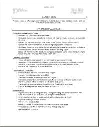 Translate Resume Film Resume Template Berathen Com