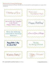 creating together journal printouts for greeting card sayings