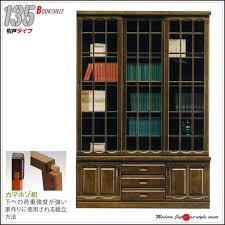 Sliding Door Dvd Cabinet Ms 1 Rakuten Global Market Stack Width 90 Storage Glass Door