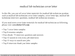 Lab Technician Resume Sample by Medical Lab Technician Cover Letter