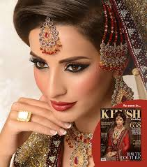 pro makeup artist hair stylist as seen in khush magazine and asian bride ilford london