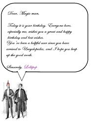 file magic man birthday card png uncyclopedia fandom powered