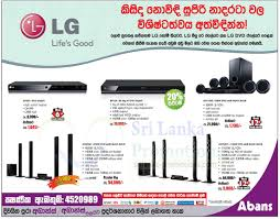 lg home theater dvd player lg home theatre systems dv652 bp120 dh3120s dh7620t abans dvd