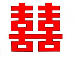 happiness symbol happiness