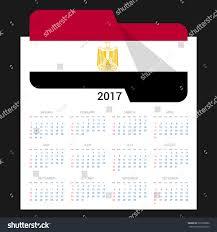 Best National Flags Calendar Grid 2017 Egypt Flag On Stock Vector 529500682 Shutterstock