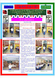 learning resource centre library kendriya vidyalaya madurai