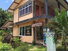 sandee bungalow thong nai pan noi thailand booking com