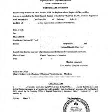 birth certificate not official template masir