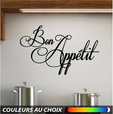 stickers texte cuisine wall decal sticker mural cuisine kitchen texte bon appé 90cm par