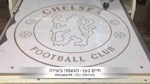 Chelsea Logo Chelsea Logo Logo Chelsea Logo With Cnc Youtube