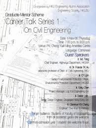 adjunct professor resume sample civil engineering professor resume there are so many civil engineering resume samples you can laborat rio central do minagri