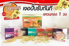cuisine bio bio c vitamin ไบโอซ ว ตาม นซ engine by igetweb com