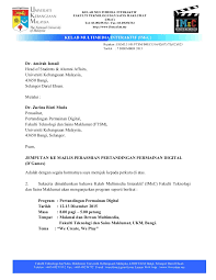 dgame ajk protokol jemputan vip dalam ukm dr amirah