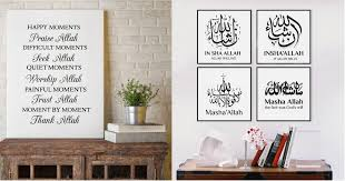 Iman Home Decor How To Increase Your Iman With Islamic Home Décor