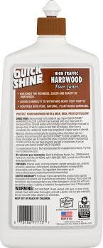 shine hardwood floor luster walmart com