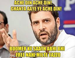 Internet Troll Meme - top 15 indian victims of internet trolls in 2014