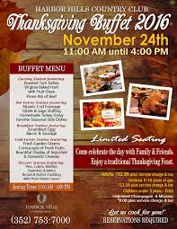 harbor dining buffet thanksgiving feast harbor