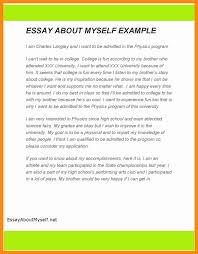 example of essay about yourself what is the format for writing a