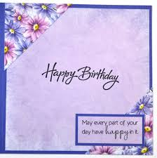 happy birthday wishes card for daughter birthday decoration