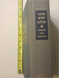 shabbat siddur siddur sim shalom a prayerbook for shabbat festivals and
