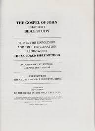 gospelst1 jpg