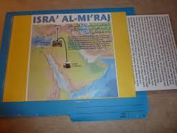 isra u0027 mi u0027raj lapbook muslim learning garden