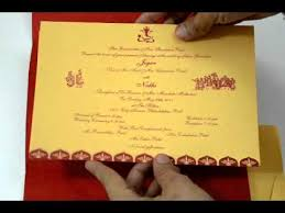 hindu wedding invitation d 523 color hindu cards indian wedding invitations hindu