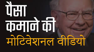 warren buffett biography in hindi motivational video warren buffett biography success story in