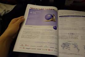Oneworld Route Map by Review Of Japan Airlines Flight From Singapore To Tokyo In Economy