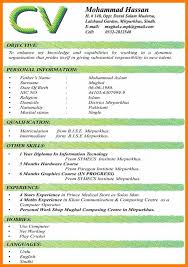curriculum vitae exles for students in south africa 10 cv format 2017 south africa science resume