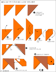 Origami Pets - origami